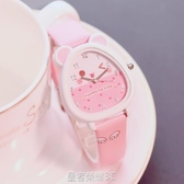 兒童手錶女孩防水學生可愛小學生時尚款女童男孩玩具公主粉色手錶 皇者榮耀
