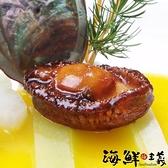 【南紡購物中心】【海鮮主義】一口鮑魚(日式10顆/麻辣10顆)*2包/組
