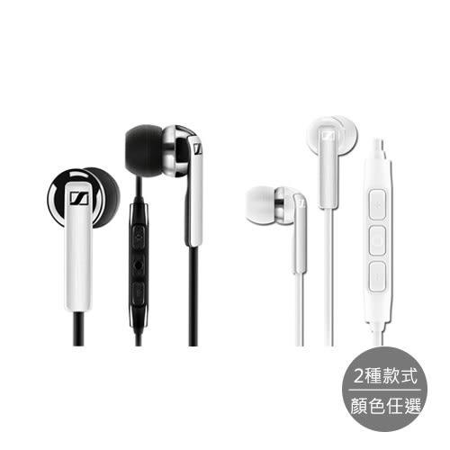 【Sennheiser】森海賽爾 內耳式線控耳麥-智能三鍵線控麥克風適用CX2.00G/CX2.00i
