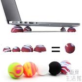 筆記本電腦支架散熱球腳墊通用可愛矽膠支架便攜【極簡生活】