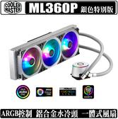 [地瓜球@] Cooler Master MasterLiquid ML360P ARGB 一體式 CPU 水冷 散熱器 銀色