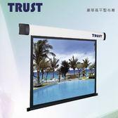 TRUST 豪華型電動軸心投影布幕 TBE-W135 135吋16:10 豪華高平整蓆白商務/工程布幕 公司貨保固