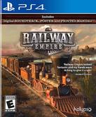 PS4 鐵路帝國(美版代購)