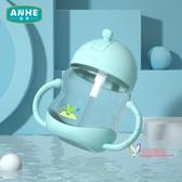 水壺 寶寶水壺水杯吸管杯防漏水耐摔帶手柄學習飲水杯吸管杯水溫警示標T 2色