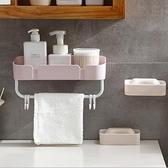 毛巾架 置物架廁所洗手間洗漱臺毛巾收納免打孔壁掛式洗澡墻上衛生間TW【快速出貨八折鉅惠】