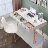 兒童書桌 北歐現代簡約書桌電腦台桌式家用寫字桌實木抽屜兒童學習桌電腦桌JY【快速出貨】