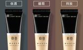 韓國APIEU 無瑕肌BB霜 Maker 20g (3款)【UR8D】
