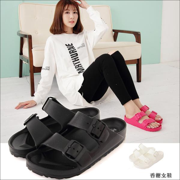 拖鞋 時尚兩版防水扣環休閒拖鞋(情侶款,大尺碼36-43 )香榭