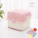 可手提奶瓶架兒童奶瓶收納箱塑料餐具奶粉盒兒童防塵干燥架RM