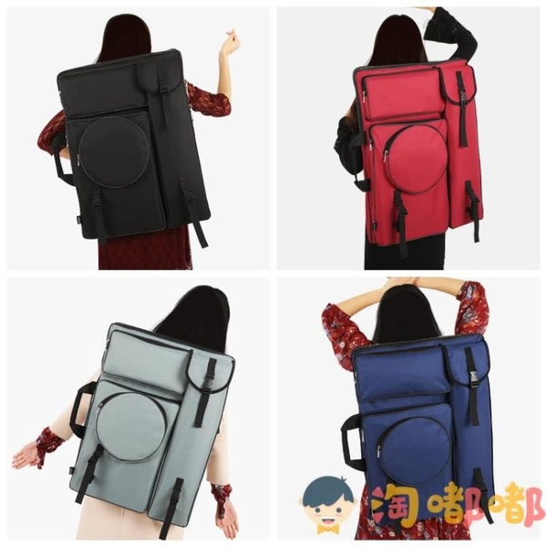 畫袋美術袋畫包美術生畫包美術藝考畫板包畫板袋大容量畫袋【淘嘟嘟】