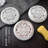 香皂盒創意瀝水圓形洗臉皂盒陶瓷皂碟雙層肥皂盒可愛個性皂架皂托 沸點奇跡