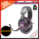 [ PC PARTY ] JBL QUANTUM ONE RGB Hi-Res 專業級降噪電競耳機
