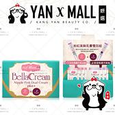 IVY Maison 粉紅乳暈霜 Lumiskin™ plus+ 0.4ml 6日旅行組【妍選】