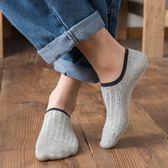 男士潮船襪夏季薄款短襪純棉淺口低幫隱形硅膠防滑短筒