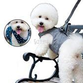 牽引繩胸背帶 狗鍊子 小型犬背心式貓咪牽引帶狗繩   卡菲婭