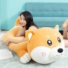 柴犬公仔布娃娃可愛毛絨玩具狗睡覺長條抱枕床上玩偶超大布偶送女友 LJ4982【極致男人】