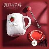 陶瓷馬克杯帶蓋勺可愛情侶辦公室家用咖啡水杯子【君來佳選】