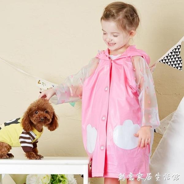 兒童雨衣男童可愛寶寶女童幼兒園時尚小學生網紅黃鴨防水小孩雨披 聖誕節免運