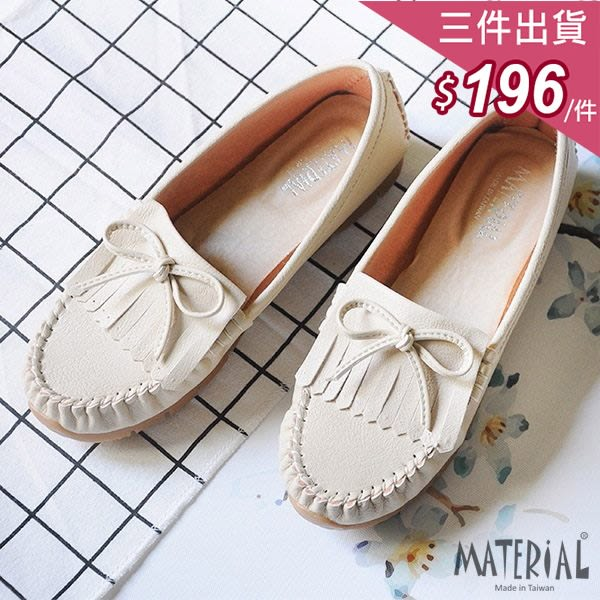 豆豆鞋 大尺碼 米色蝴蝶結莫卡辛鞋 MA女鞋 T3126