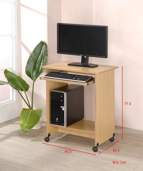 小空間電腦桌/書桌/會議桌/工作桌/多色下標區