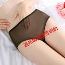 蕾絲內褲 全透明性感內褲大碼中腰超薄無痕蕾絲誘惑日繫 此商品不接受退貨或退換