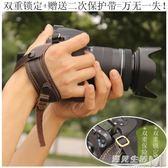 攝途跟手單眼相機手腕帶快攝相機帶防摔相機腕帶5d3 腕帶  遇見生活