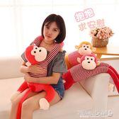 毛絨玩具 創意條紋長臂猴毛絨玩具公仔小猴子娃娃卡通七彩吊猴女生可愛小號 傾城小鋪