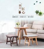 創意板凳簡約實木換鞋凳客廳腳踏凳家用布藝小凳子時尚成人矮凳WY【七夕節好康搶購】