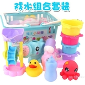 寶寶兒童洗澡男孩兒童戲水玩具游泳池水上漂浮浴室套裝6-10月1-3 【快速出貨】