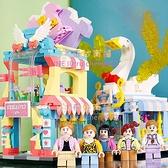 城堡拼裝系列樂高積木街景城市全套男孩女孩益智玩具生日禮物【奇妙商舖】