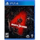 PS4 喋血復仇 中文版 Back 4 Blood 【預購10/12】