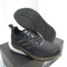ADIDAS ALPHALAVA LAVARUN 男女款 慢跑鞋 運動鞋 FW8308 黑 全尺碼【iSport愛運動】