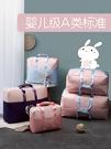 幼兒園被子收納袋防水行李袋衣服搬家打包袋棉被被褥裝被子的袋子 喵小姐