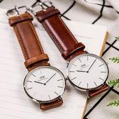 Daniel Wellington DW 瑞典簡約風格手錶 40mm/棕色/復古/0207DW DW00100021 右款
