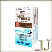 ★優品購健康★ 渡邊蝦紅素+魚油複方膠囊 60顆