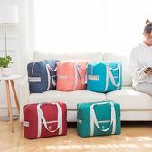 ✭米菈生活館✭【P480】可摺疊收納旅行包 旅遊 出差 出國 批發 多用途 外掛收納袋 家居