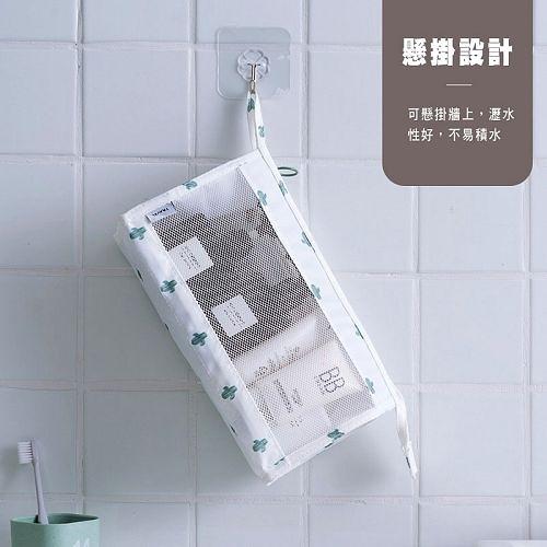 戶外旅行可懸掛式雙面斜紋洗漱包 大容量多功能化妝包 收納袋