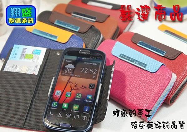 【翔盛】4.3吋~6吋共用皮套 長江 拓客 T200 I8900 NT2 S2 S3 G2000s G3000 GF5 NT3 W6 HTC T5S