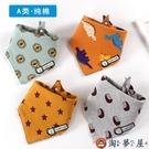 寶寶純棉三角巾兒童卡通口水巾雙層按扣圍兜春秋冬【淘夢屋】