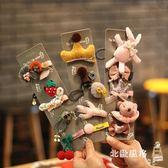 韓國兒童髮飾品寶寶髮夾卡女童發圈頭繩套裝組合公主髮卡女童頭飾全館滿千88折