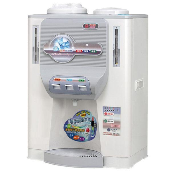 【中彰投電器】晶工牌(11.9公升冰溫熱)開飲機,JD-6206【全館刷卡分期+免運費】