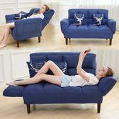 懶人沙發床小戶型可折疊雙人榻榻米兩用臥室小沙發網紅款休閑椅子 生活樂事館NMS