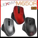 [ PC PARTY ] LEXMA MS650R 無線靜音滑