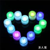電子蠟燭燈七彩變色小夜燈婚慶生日求婚表白蠟燭心形蠟燭 zm3877『男人範』TW