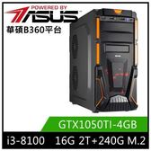 (八代 i3系列)華碩B360平台[飛輪武士]i3四核GTX1050TI獨顯SSD電玩機