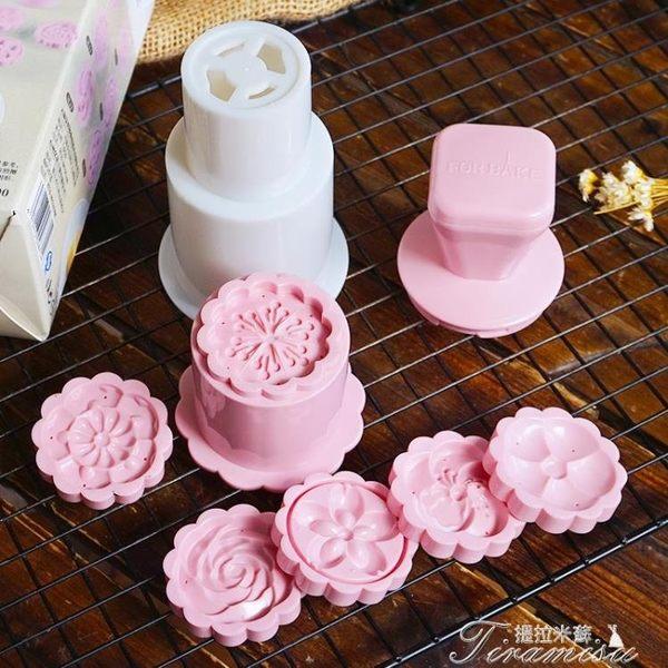 月餅模具 一體手壓式綠豆糕模 糕點模 烘焙模具 50g 6花片 提拉米蘇
