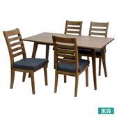 ◎餐桌椅五件組 ALAND140 MBR 褐色 NITORI宜得利家居