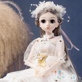 芭比洋娃娃女孩公主套裝超大號玩具單個禮盒【奇趣小屋】