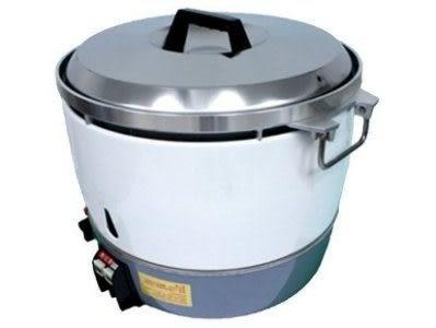 液化(桶裝)瓦斯專用 名廚 營業用瓦斯煮飯鍋 30人份 GRC-3011 另有天然瓦斯 非電子鍋 保溫鍋 林內