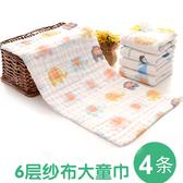 嬰兒毛巾寶寶洗臉巾純棉紗布新生兒軟吸水面巾兒童巾幼兒園長毛巾